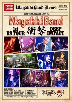 WagakkiBand 1st US Tour 衝撃 -DEEP IMPACT-【初回生産限定盤】 (2DVD)