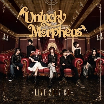 LIVE 2017 CD