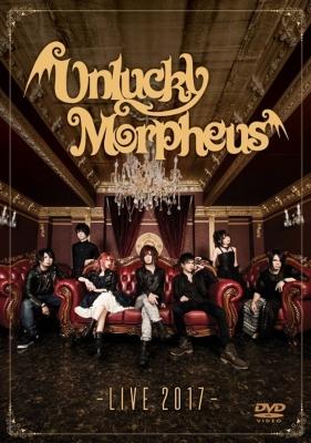 LIVE 2017 (DVD)