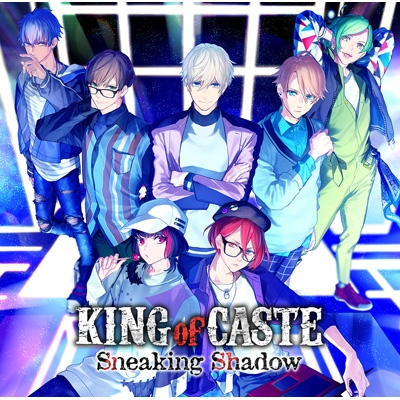 KING of CASTE ~Sneaking Shadow~【限定盤 鳳凰学園高校ver.】