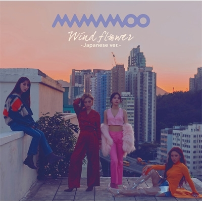 Wind flower -Japanese ver.-【初回限定盤B】 (+DVD)