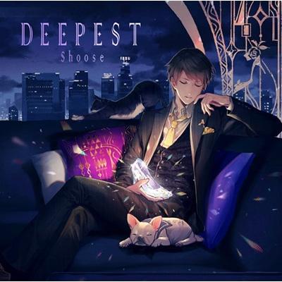 DEEPEST 【初回限定盤】(+DVD)