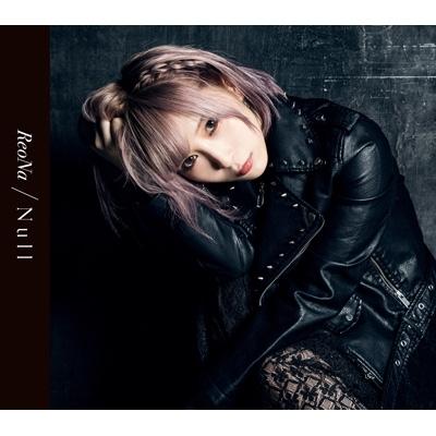 Null 【初回生産限定盤】(+DVD)