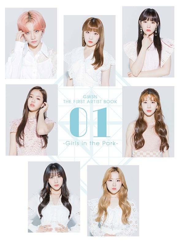 GWSN THE FIRST ARTIST BOOK「01~Girls in the Park~」(韓国語ver.)