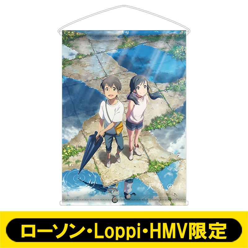 A2タペストリー【ローソン・Loppi・HMV限定】