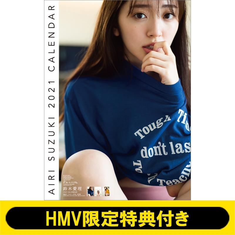 鈴木愛理 / 2021年カレンダー【生写真(HMV ver.付き)】