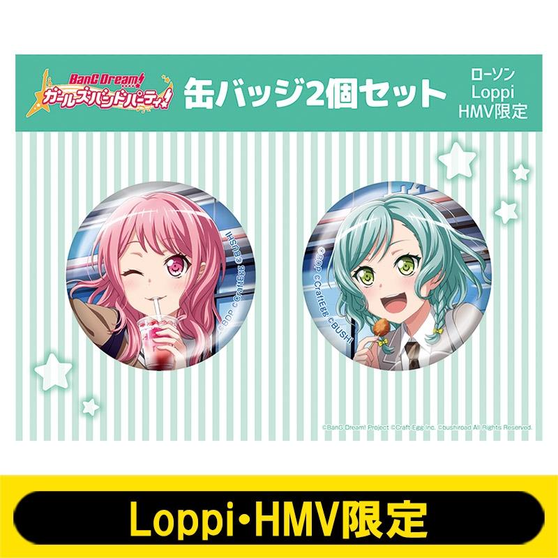 缶バッジ2個セット【Loppi・HMV限定】