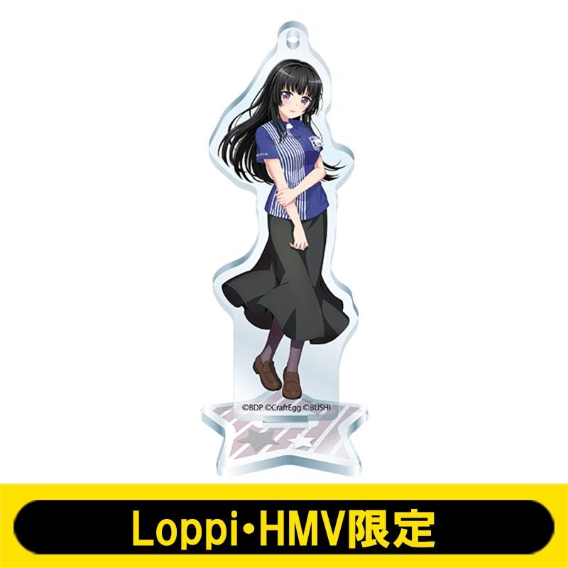 アクリルスタンドキーホルダー(白金燐子)【Loppi・HMV限定】