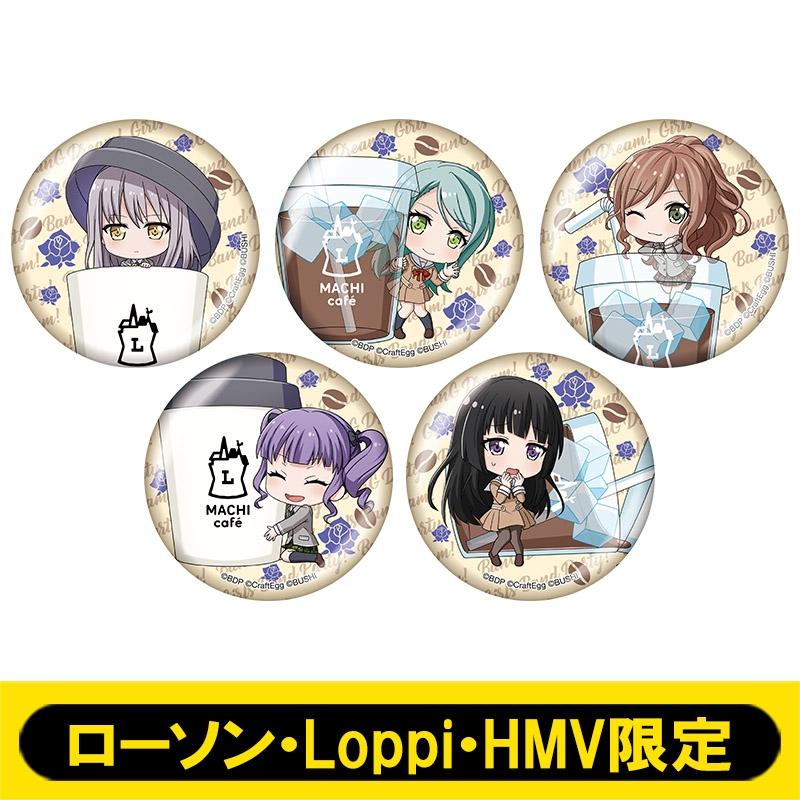 缶バッジ5個セットD (Roselia)【ローソン・Loppi・HMV限定】