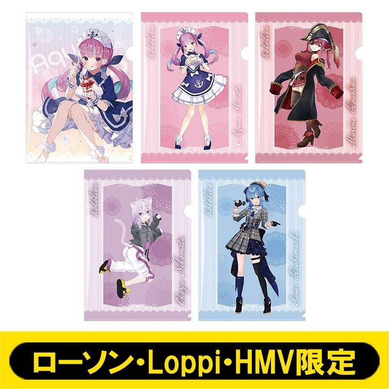 A4クリアファイル5枚セット【ローソン・Loppi・HMV限定】