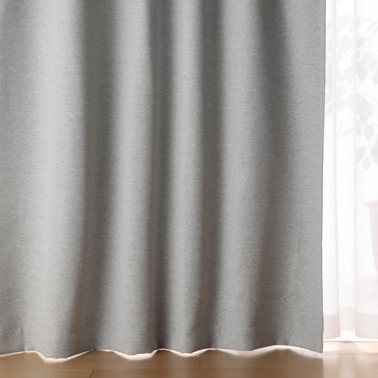 ポリエステル二重織プリーツカーテン(防炎・遮光性)/杢ライトグレー 幅100×丈178cm