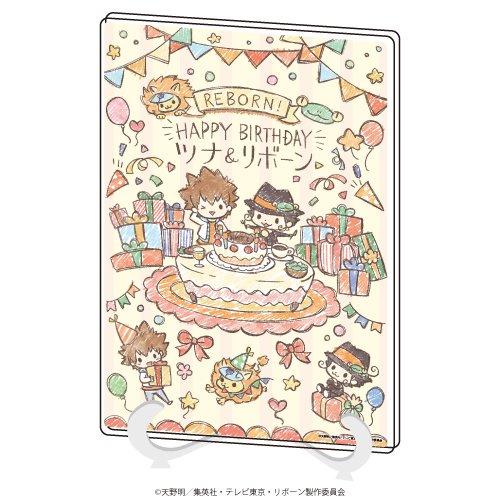 アクリルアートボード「家庭教師ヒットマン REBORN!」01/誕生日ver. 沢田綱吉&リボーン(グラフアート)