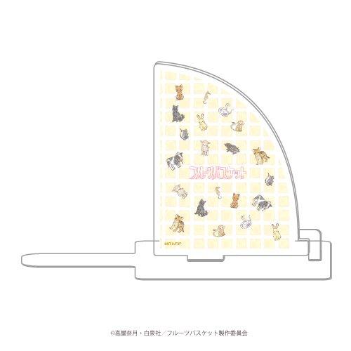 キャラブックスタンド「フルーツバスケット」01/ちりばめデザイン(グラフアート)