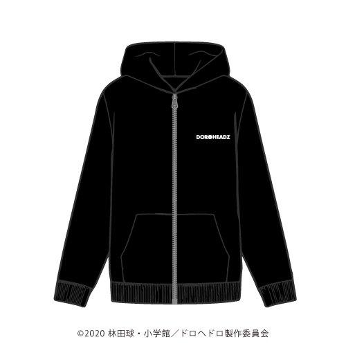 【限定商品】ジップパーカー「ドロヘドロ」01/カイマン