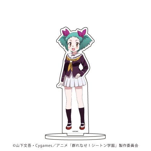 キャラアクリルフィギュア「群れなせ!シートン学園」03/子守 ユカリ