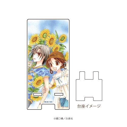 スマキャラスタンド「学園アリス」01/佐倉蜜柑&日向棗