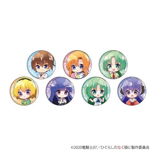 缶バッジ「ひぐらしのなく頃に」02/ボックス(全7種)(ミニキャラ)