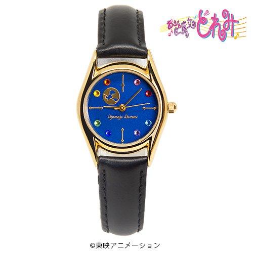 【限定商品】「おジャ魔女どれみ」20周年記念オフィシャル腕時計01
