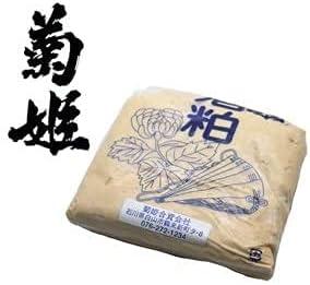 菊姫 酒粕(ねり粕・土用粕)2000g(2kg)