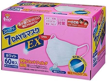 玉川衛材 フィッティ 7デイズマスクEX やや小さめ ホワイト 60枚入 × 3個セット