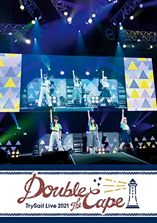 """【Amazon.co.jp限定】TrySail Live 2021 """"Double the Cape"""" (通常盤) (BD) (トートバッグ付) [Blu-ray]"""