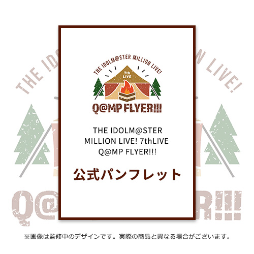 THE IDOLM@STER MILLION LIVE! 7thLIVE Q@MP FLYER!!! 公式パンフレット