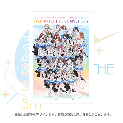 THE IDOLM@STER SHINY COLORS 2ndLIVE STEP INTO THE SUNSET SKY 公式パンフレット