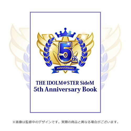 THE IDOLM@STER SideM 5th Anniversary Book ビッグ缶バッジセット