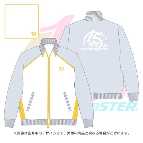 アイドルマスター15周年記念 公式ジャージ&ミニタオルセット 【アイドルマスター ミリオンライブ! ver】(XLサイズ)
