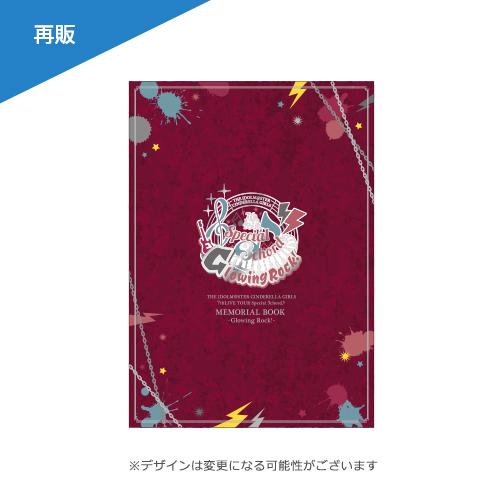 【再受注】THE IDOLM@STER CINDERELLA GIRLS 7thLIVE TOUR Special 3chord♪ 公式メモリアルブック (Glowing Rock! Ver.)