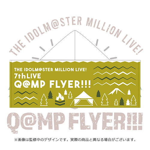 THE IDOLM@STER MILLION LIVE! 7thLIVE Q@MP FLYER!!! 公式フード付きタオル