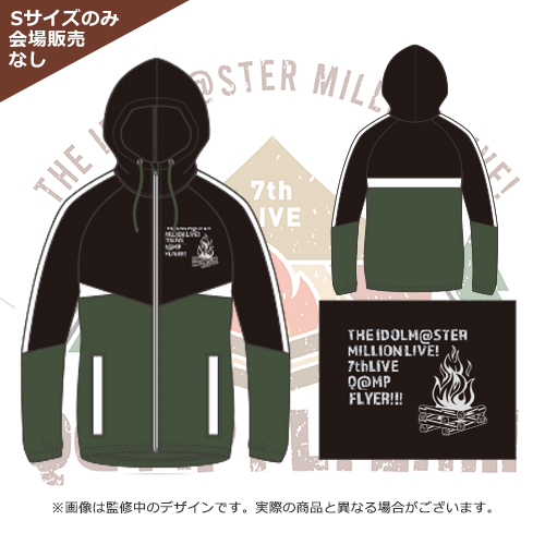 アイドルマスター ミリオンライブ! 公式アウトドアジャケット XLサイズ (7thLIVE ver.)