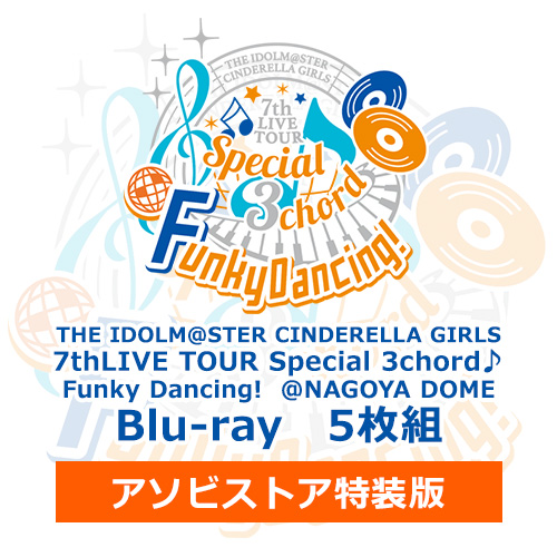 THE IDOLM@STER CINDERELLA GIRLS 7thLIVE TOUR Special 3chord♪ Funky Dancing! @ NAGOYA DOME アソビストア特装版