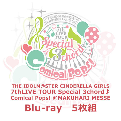 THE IDOLM@STER CINDERELLA GIRLS 7thLIVE TOUR Special 3chord♪ Comical Pops! @MAKUHARI MESSE