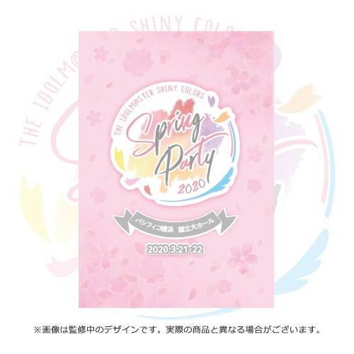 THE IDOLM@STER SHINY COLORS SPRING PARTY 2020 公式パンフレット