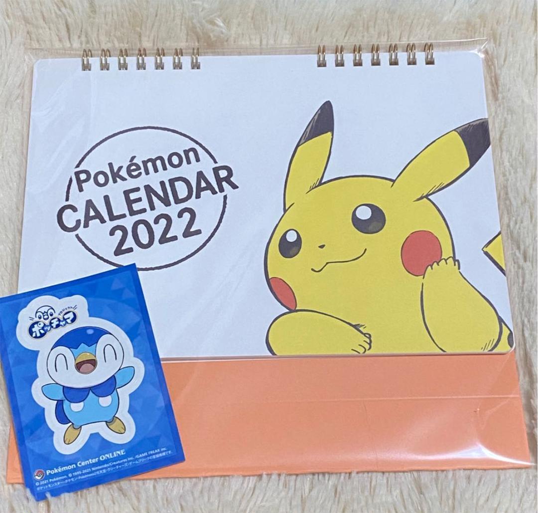 ポケモンセンターオリジナル 卓上カレンダー2022