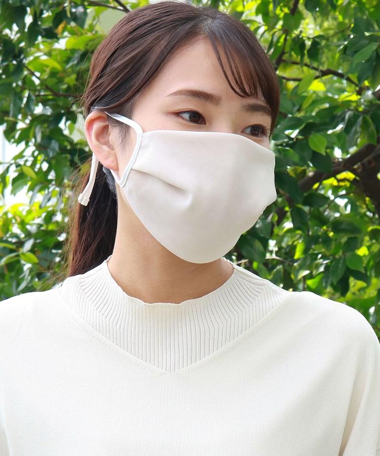 【洗える】エコファッションマスク