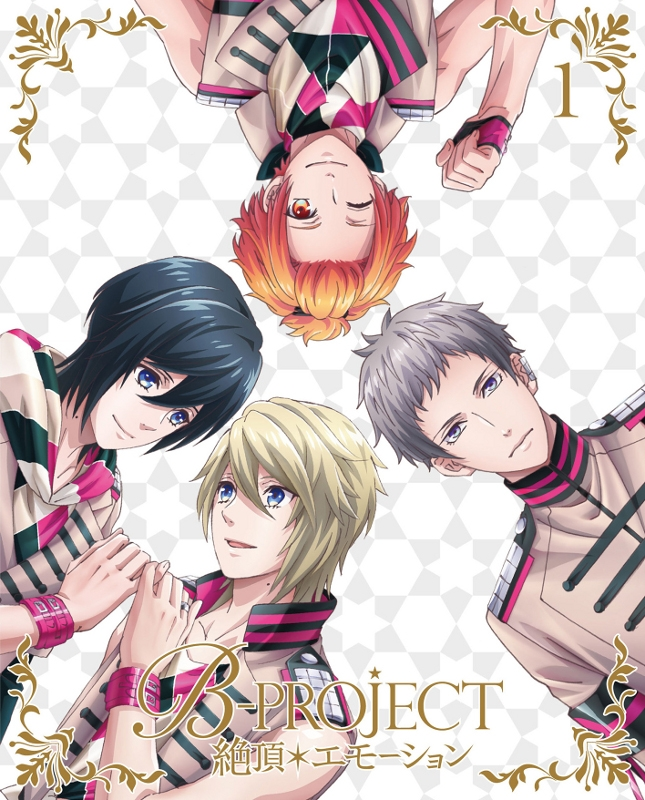 【Blu-ray】TV B-PROJECT~絶頂*エモーション~ 1 完全生産限定版