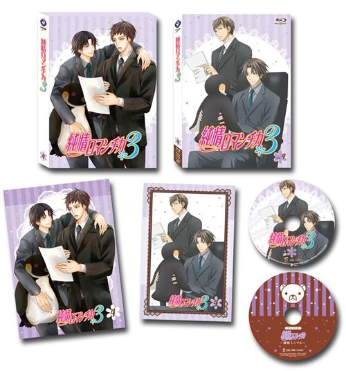 【Blu-ray】TV 純情ロマンチカ3 第4巻