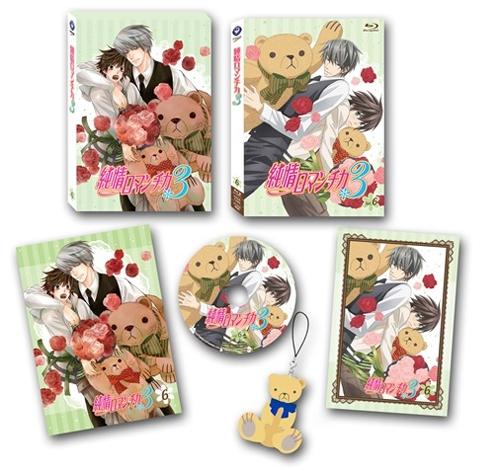 【DVD】TV 純情ロマンチカ3 第6巻 限定版