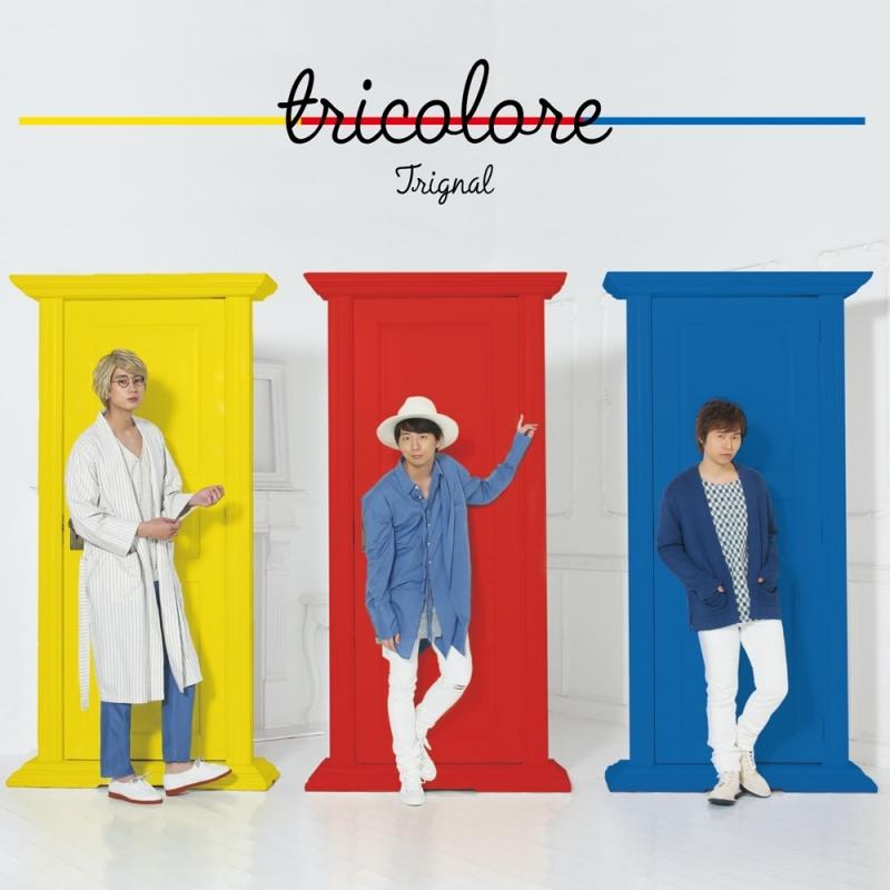 【アルバム】Trignal/tricolore