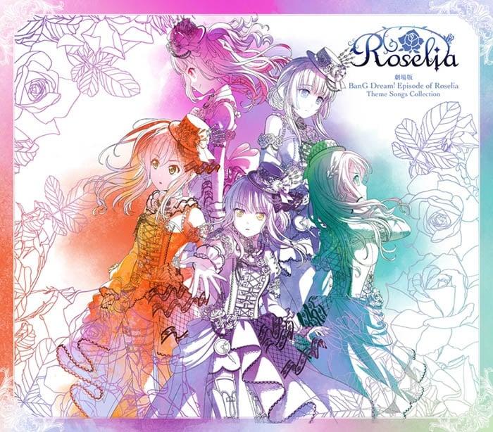 【アルバム】劇場版 BanG Dream! バンドリ! Episode of Roselia Theme Songs Collection Blu-ray付生産限定盤