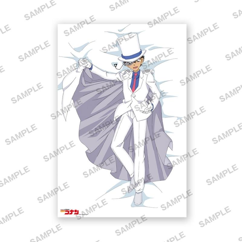 【グッズ-シーツ】名探偵コナン おとまりシーツ 怪盗キッド【再販】