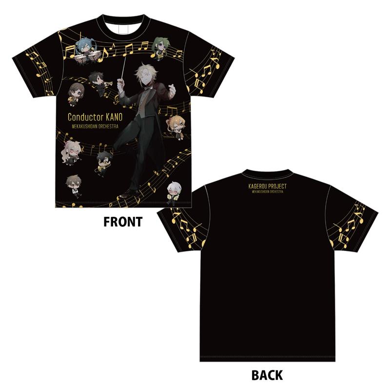 【グッズ-Tシャツ】カゲロウプロジェクト フルグラフィックTシャツ S(しづ描き下ろしメカクシ団オーケストラ ver)