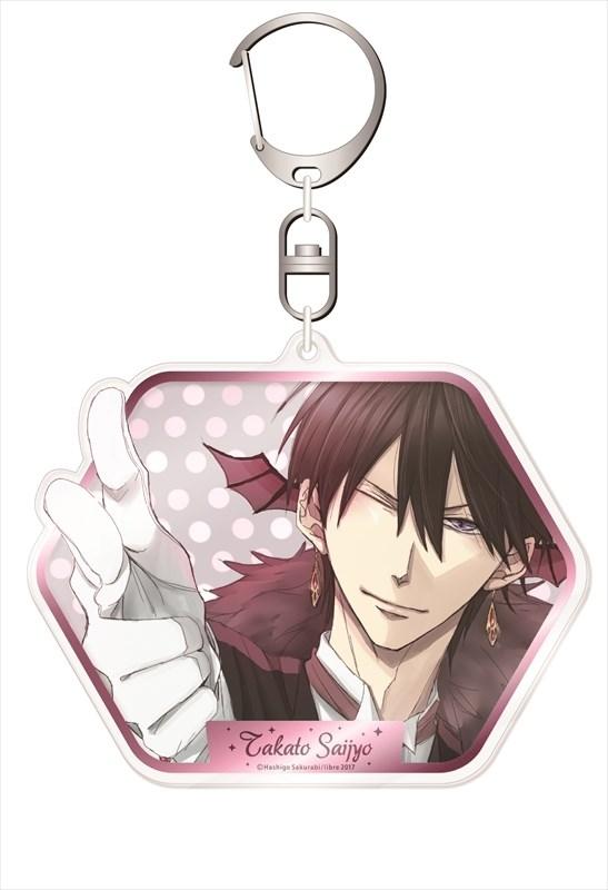 【グッズ-キーホルダー】抱かれたい男1位に脅されています。 アクリルキーホルダー vol.3/3:Takato
