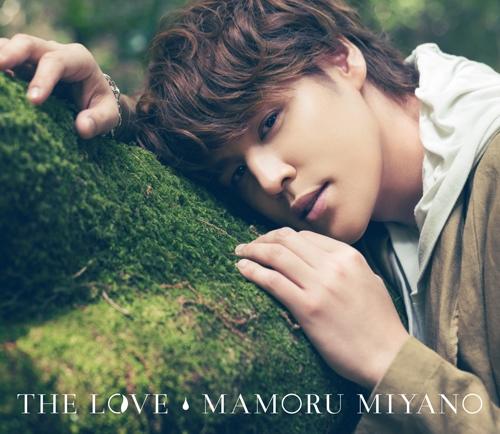 【アルバム】宮野真守/THE LOVE DVD付初回限定盤