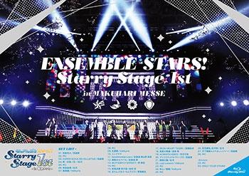 【Blu-ray】あんさんぶるスターズ!Starry Stage 1st~in 幕張メッセ~