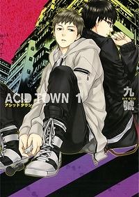 【ポイント還元版( 6%)】【コミック】ACID TOWN 1~6巻セット