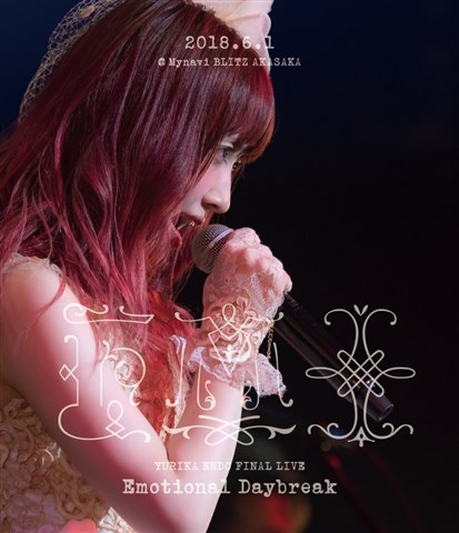 【Blu-ray】遠藤ゆりか/FINAL LIVE -Emotional Daybreak-