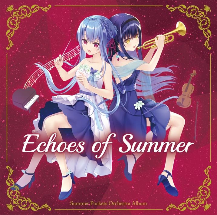 【アルバム】Summer Pockets Orchestra Album Echoes of Summer